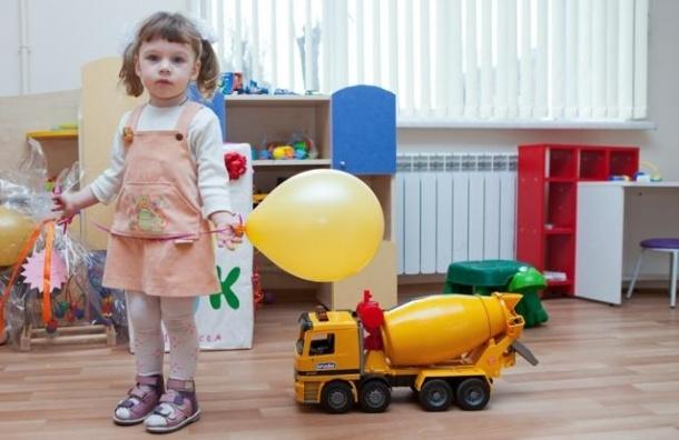 Петербургу выделят 755 млн на дополнительные места в детсадах
