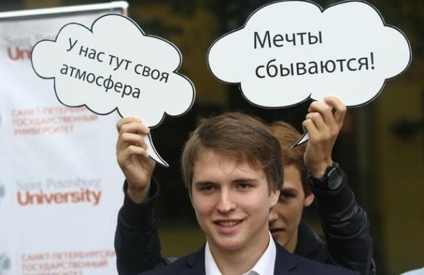 На Крымский федеральный университет выделят 5 млрд рублей