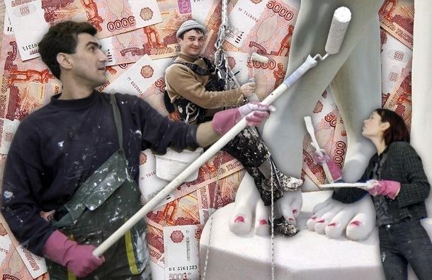 Педикюр сатиру оценили в 2.5 млн рублей