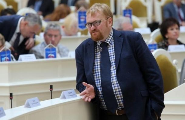 Милонов требует лишить Дмитриеву депутатского мандата