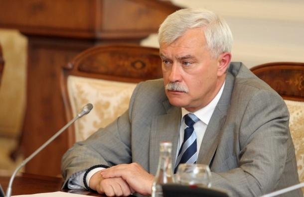 В Петербурге чиновники развернули незаконную агитацию за Полтавченко