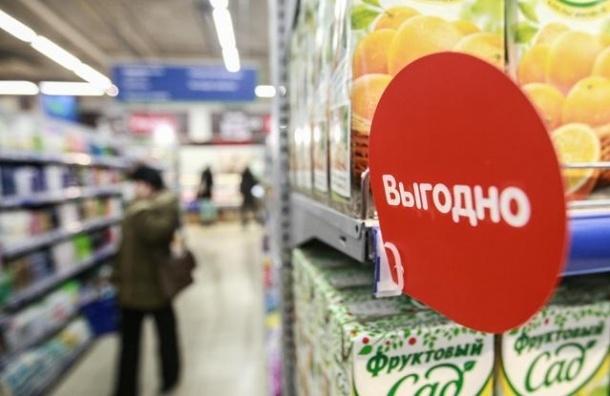 В Москве создадут онлайн-базу розничных цен на продукты питания