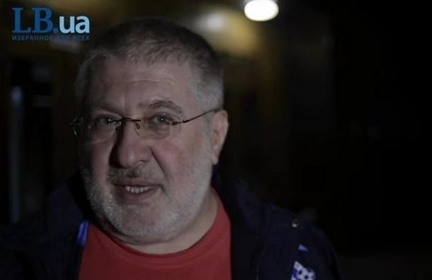 В боях на Украине погиб советник Коломойского