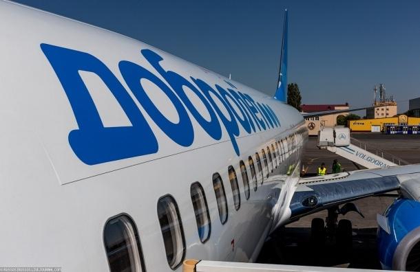 Лоукостер «Добролет» приостанавливает полеты из-за санкций ЕС