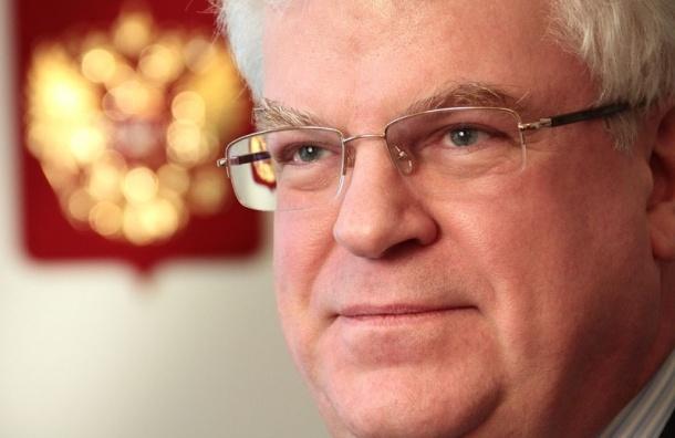 Чижов: Россия оспорит санкции ЕС через ВТО