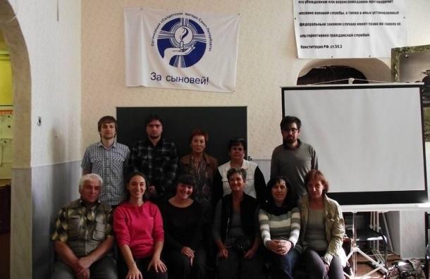 Минюст внес «Солдатских матерей Петербурга» в список иностранных агентов