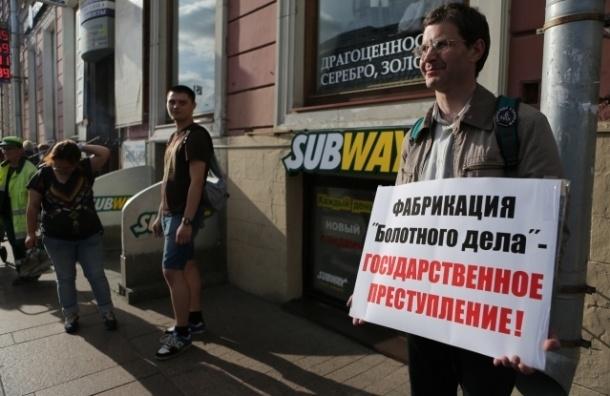 Активисты выйдут на Невский в защиту узников Болотной