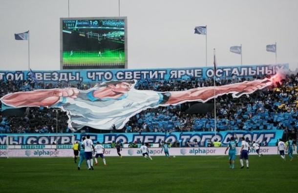 Геннадий Орлов рассказал о футбольных хитростях «Зенита»
