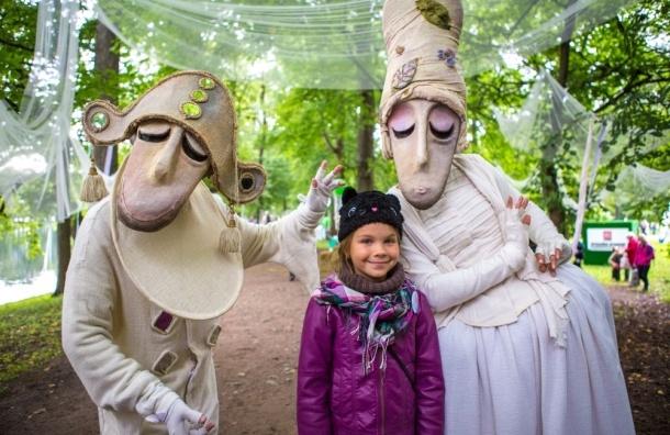 В Петербурге состоялся благотворительный фестиваль «Путь к чуду»