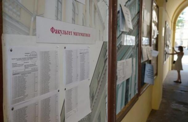 В Петербурге 68% бюджетных мест в вузах заняли иногородние