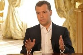 Дмитрий Медведев не исключает повышения налогов