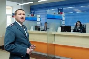 В Петербурге с 2015 года вводится новый налог на недвижимость