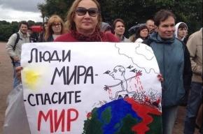 В Петербурге антивоенная акция собрала 150 человек