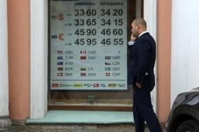 Курс доллара превысил исторический максимум в 37 рублей