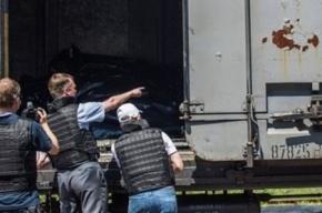 Останки жертв авиакатастрофы малайзийского Boeing доставлены в Харьков
