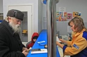 Накопительная часть пенсии в России может стать добровольной
