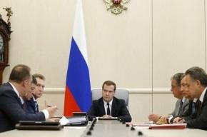 Медведев поручил правительству мониторинг рынка продовольствия в РФ