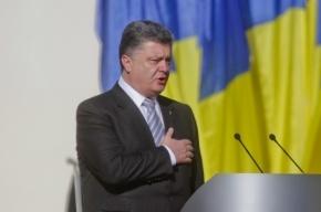 Порошенко отменил на Украине празднование 23 февраля