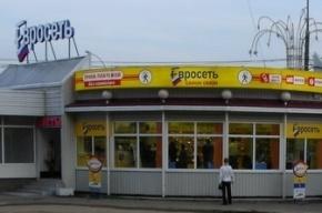 В Петербурге уничтожили салон «Евросети» на Ленинском проспекте