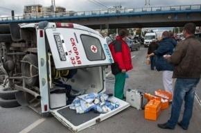 В Москве «скорая помощь» перевернулась после ДТП