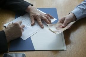 В Петербурге будут судить пристава за взятку в  3 млн