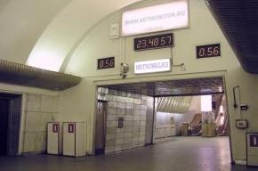 На станции «Звездная» умер пассажир