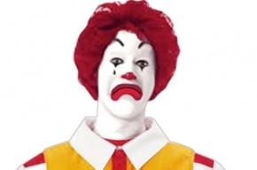 Кабмин обвинил McDonald's в низких стандартах качества