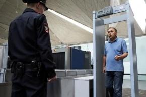 В Пулково задержали мигранта с боеприпасами