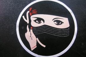 В Бельгии пьяный чиновник сорвал никаб с катарской принцессы