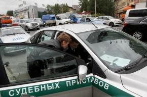 Петербуржец вернул алименты на 130 тысяч под угрозой остаться без машины