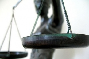 В России сегодня начнет работу новый объединенный Верховный суд