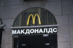 Роспотребнадзор закрыл четыре «Макдоналдса» в Москве
