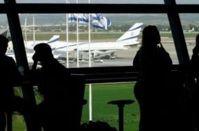 Клиентам «Лабиринта» вернут только 10% стоимости туров