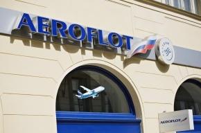 «Аэрофлот» создаст новый «добролет» до конца октября