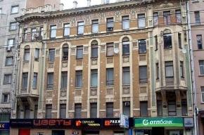 В Москве уничтожили уникальный дом эпохи модерна