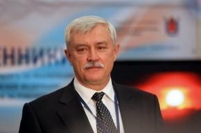 Полтавченко принял участие в Ice Bucket Challenge