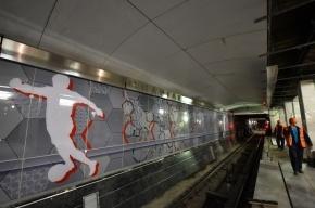 В Москве станцию метро открыли через 40 лет после начала строительства