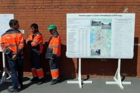 КСП Петербурга опровергла данные о нарушениях при строительстве городских дорог