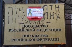 В Киеве задержан личный охранник российского посла на Украине