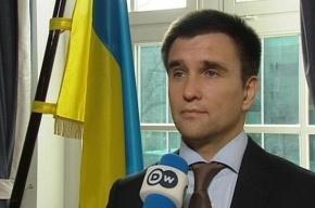 Глава МИД Украины попросил военной помощи у НАТО и ЕС
