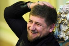 Кадыров удостоен звания почетного профессора