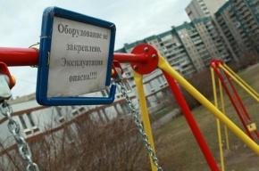 В Петербурге ребенка госпитализировали с детской горки с травмами и ожогами