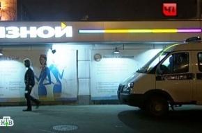 В Петербурге грабители расстреляли менеджера «Связного» и украли 1,7 млн руб