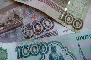 Медсестру из Ленобласти обобрали лжебеженцы с Украины