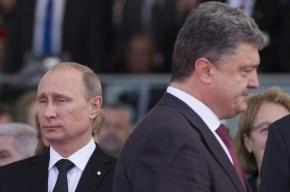 Путин оценил ущерб от ассоциации Украины с ЕС в 100 млрд рублей