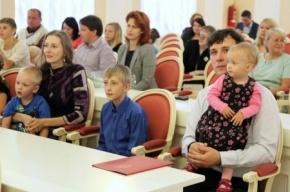 В Петербурге 30 многодетных семей получили квартиры