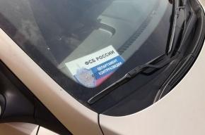 В Петербурге угнали машину ФСБ