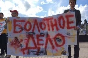 В Петербурге активисты «сшили белыми нитками» «болотное дело»