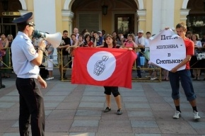В Петербурге задержали участников «Стратегии-31»