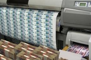Капитал ВТБ и РСХБ увеличат на 239 млрд рублей за счет фонда национального благосостояния